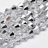 Imitate Austrian Crystal Electroplate Bicone Glass Faceted Bead StrandsX-GLAA-F029-3x3mm-B01-1
