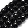 Natural Black Tourmaline Beads StrandsG-G763-01-6mm-AB-1