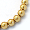 Baking Painted Pearlized Glass Pearl Round Bead StrandsX-HY-Q003-6mm-08-2