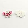 2-Hole Printed Wooden ButtonsX-BUTT-R031-139-2