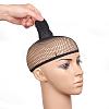 Elastic Wig CapsOHAR-E011-05A-4