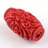 Carved Cinnabar Beads X-CARL-Q004-76B-4