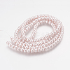 Glass Pearl Beads Strands X-HY-6D-B43-2
