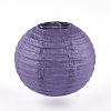 Paper Ball LanternX-AJEW-S070-01A-2